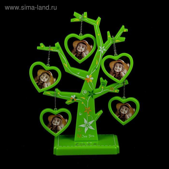 """Фоторамка """"Дерево счастья зеленое"""" на 5 фото 5х5 см"""