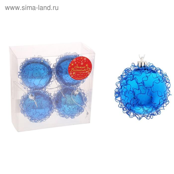 """Новогодние шары """"Синие завитушки"""" (набор 4 шт.)"""