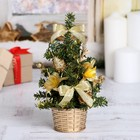 Tree decoration 20 cm gold flowers
