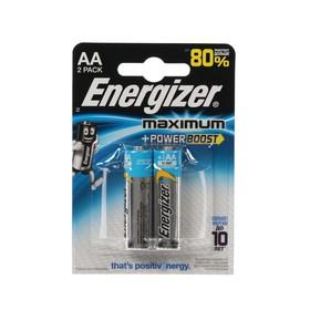 Батарейка алкалиновая Energizer Maximum, AA, LR6-2BL, блистер, 2 шт. Ош