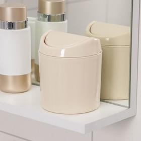 Контейнер для мусора «Настольный», 750 мл, цвет МИКС