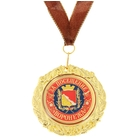 Медаль на подложке «За посещение Воронежа»