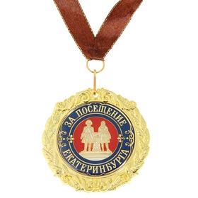Медаль на подложке «За посещение Екатеринбурга»
