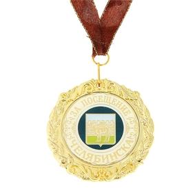 Медаль на подложке «За посещение Челябинска» в Донецке
