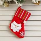 """Носок для подарка """"Дед Мороз"""" (цветные полосочки)"""