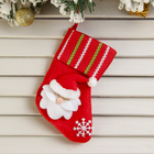 """The stocking gift """"Santa Claus"""" (colored stripes)"""
