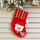 """Носок для подарка """"Снеговик"""" (цветные полосочки)"""