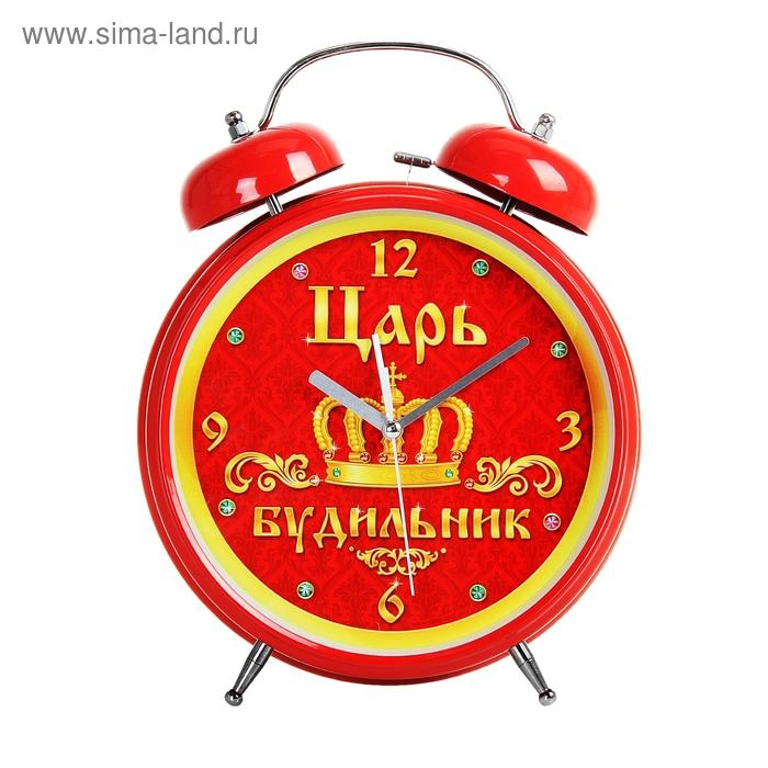 """Будильник-гигант """"Царь"""", диаметр 20 см"""