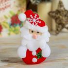 """Мягкая игрушка """"Дед Мороз с ёлочкой"""" с магнитом"""