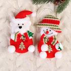 """Мягкие ёлочные игрушки """"Снеговик и мишка"""" (набор 2 шт.)"""