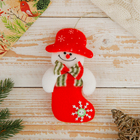 "Soft Christmas toy ""Snowman in boot"""