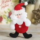 """Мягкая ёлочная игрушка """"Дед Мороз в сапожках"""""""