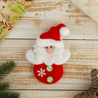 "Soft Christmas tree decoration ""Santa Claus with buttons"""