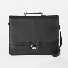 Сумка-портфель мужская, 3 отдела на молнии, длинный ремень, цвет чёрный