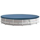 Тент на каркасный бассейн, d= 457 см 28032 INTEX