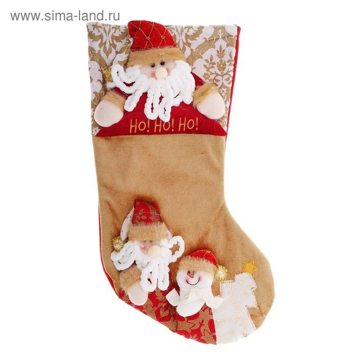 """Носок для подарка """"Прогулка Деда Мороза и снеговика"""""""