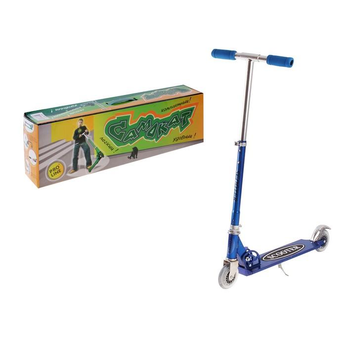Box scooter teen