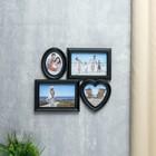 "Photo frame for 4 photos 10x15 cm, 9x9 cm, 6. 5x9 cm ""Perfect moment"" black"