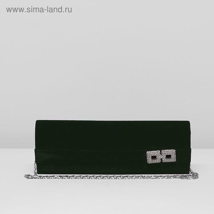 """Клатч """"Изысканность"""" 1 отдел, с длинной цепочкой, цвет темно-зеленый"""