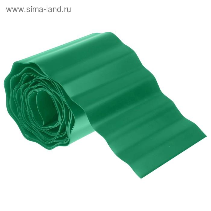 Лента бордюрная, 0.1 х 6 м, гофра, зелёная