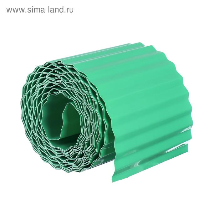 Лента бордюрная, 0.15 × 9 м, гофра, зелёная