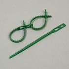 Подвязки для растений, длина 9 см, набор 50 шт.