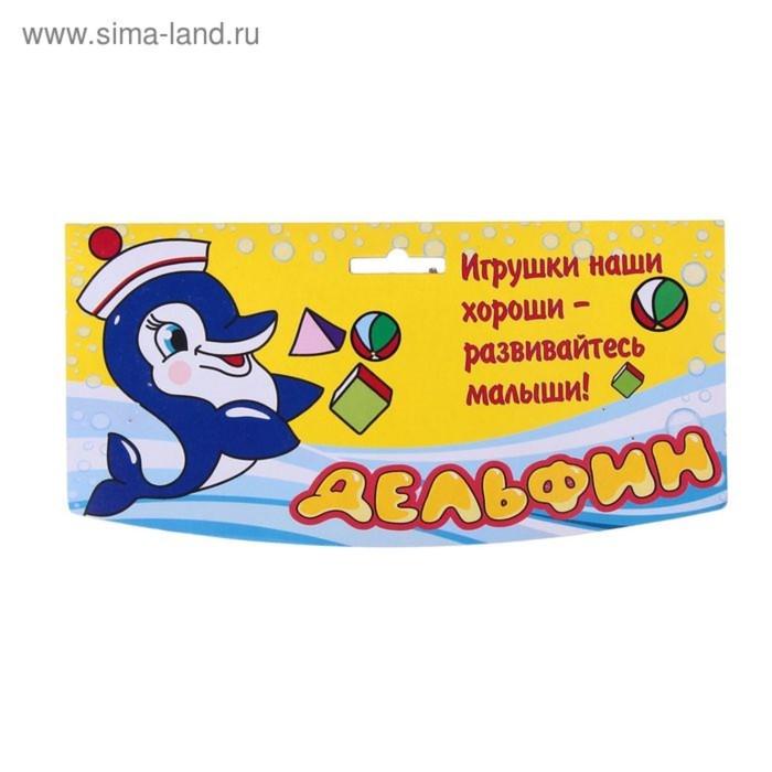 Развивающая игрушка-погремушка «Ромашка», цвета МИКС