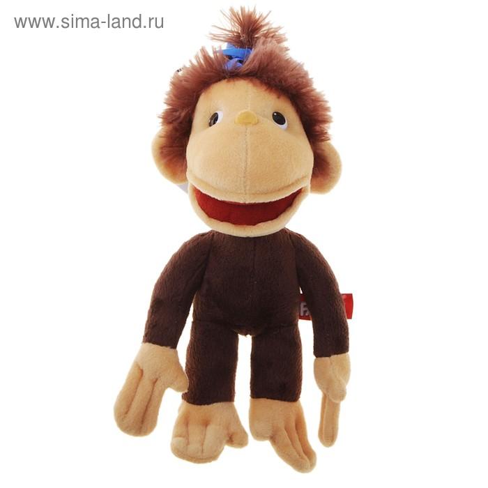 Мягкая игрушка «Мартышка»