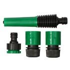 """Набор: насадка для полива, коннектор, коннектор с аквастоп 1/2"""", адаптер1/2""""-3/4"""", ABS-пластик"""