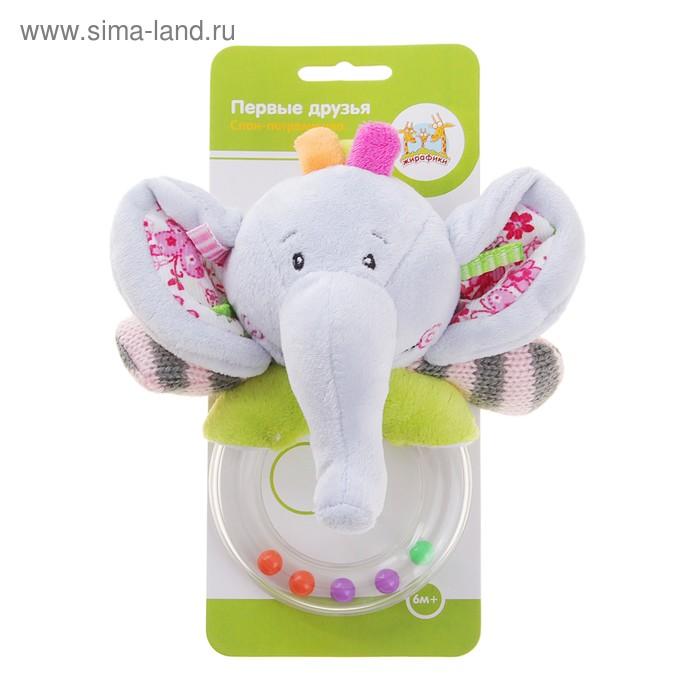"""Развивающая игрушка-погремушка """"Слон"""""""