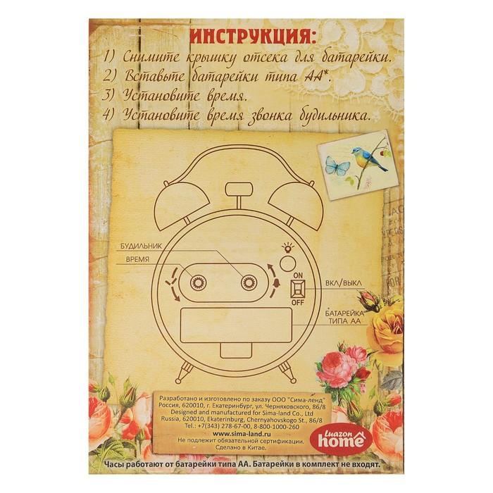 """Будильник черный-ретро с подсветкой """"На циферблате книги и цветы"""" 2 звоночка, микс"""