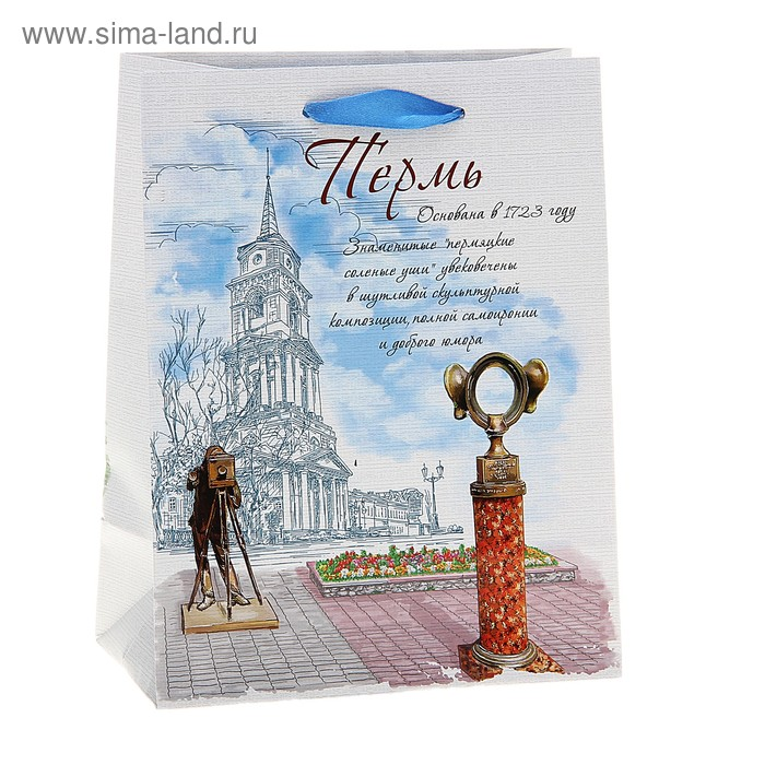 """Пакет подарочный MS """"Пермь"""""""