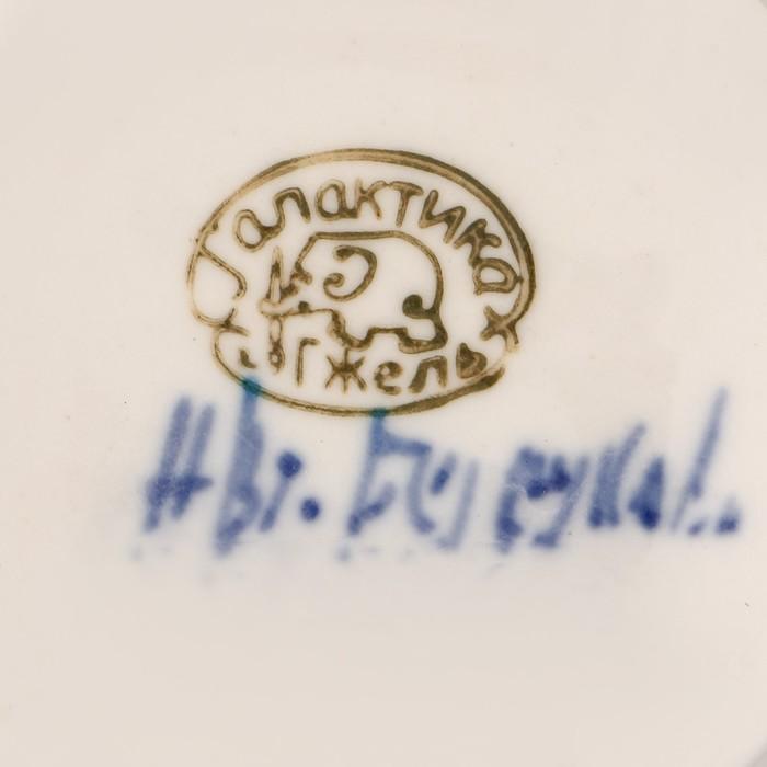 Кружка «Романтика», H=10 см, гжель