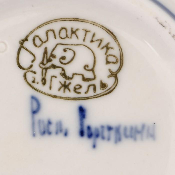 Салатник «Визит», малый, 14х14х7,5 см, гжель