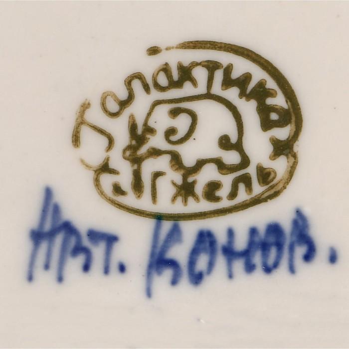 Салатник «Сюрприз», средний, H=7 см, гжель