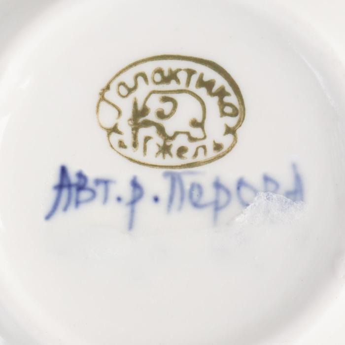 Сахарница «Елена», 13х10х16, гжель