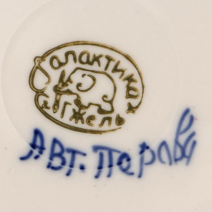 Тарелка «Цветы», плоская, D=20 см, гжель