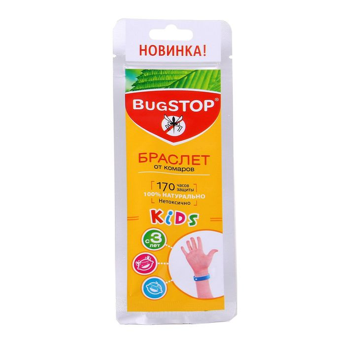 Браслет от комаров Bug STOP Kids детский