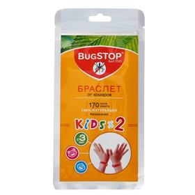 Браслет от комаров Bug STOP Kids детский, 2 шт