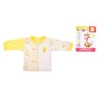 """Детская кофточка """"Маленькое чудо"""" с длинным рукавом, на 9-12 мес (рост/обхват груди: 74/48), цвет желтый"""