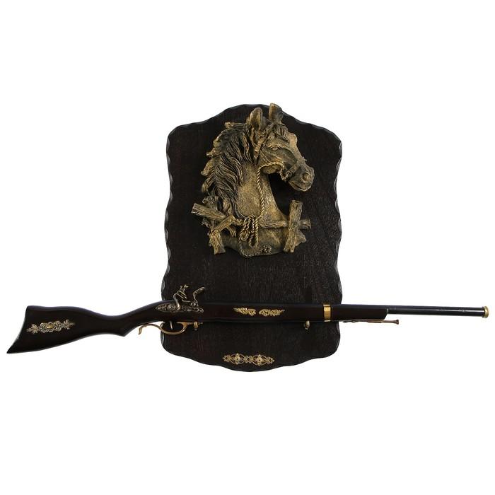 Сувенирное оружие на планшете «Ружьё», крупный накладной элемент — конь