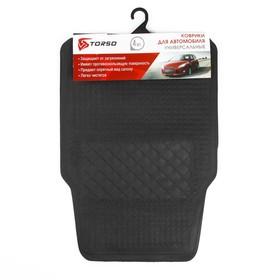 Set of floor mats for cars. 4 PCs, 68x42 cm and 42x34 cm, black 105465.
