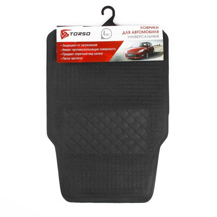 Набор ковриков для авто. 4 шт, 68х42 см и 42х34 см, черный 105465