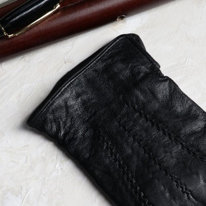 Перчатки женские, р-р 7-8, подклад - нейлон, темно-коричневый