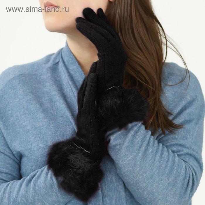 Перчатки женские с меховой опушкой, безразмерные, длина-23см, черные