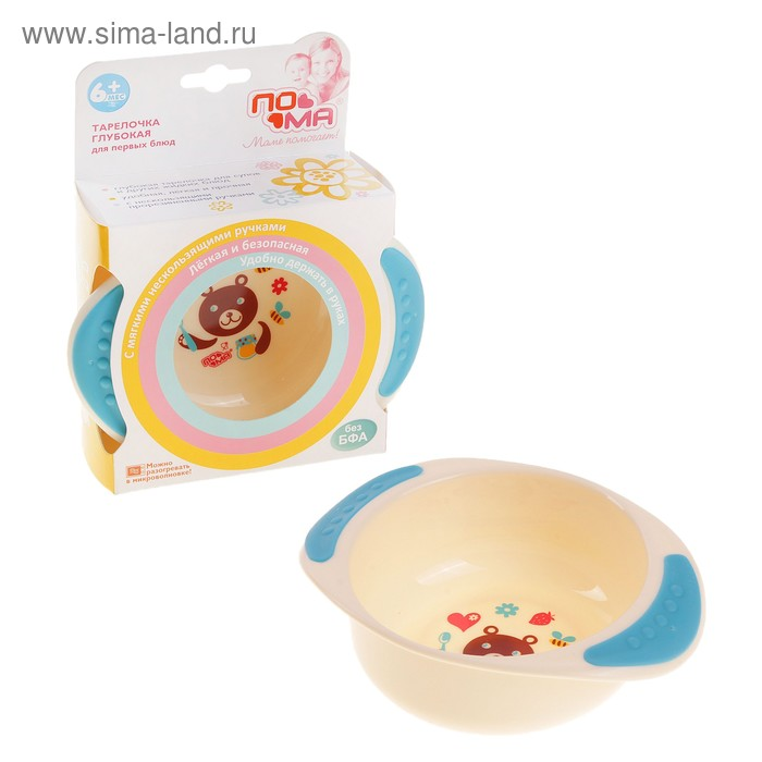 Миска детская «Глубокая для первых блюд», 300 мл, от 6 мес.