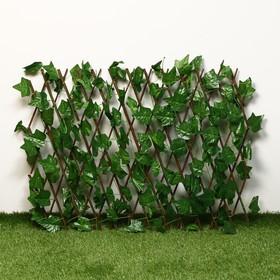Ограждение декоративное, 200 × 70 см, «Лист клёна», Greengo Ош