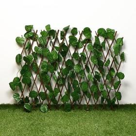 Ограждение декоративное, 200 × 70 см, «Лист ольхи», Greengo Ош