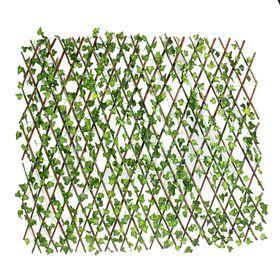 Ограждение декоративное, 260 × 90 см, «Виноград»
