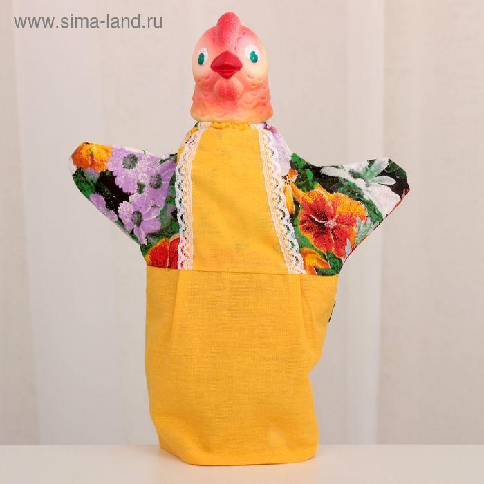 "Кукла-перчатка ""Курица"""